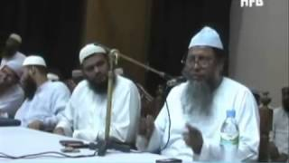 Bangla: Islamer Itihas by Dr. Mohammad Asadullah Al Ghalib | 02-Nov-10, Borga