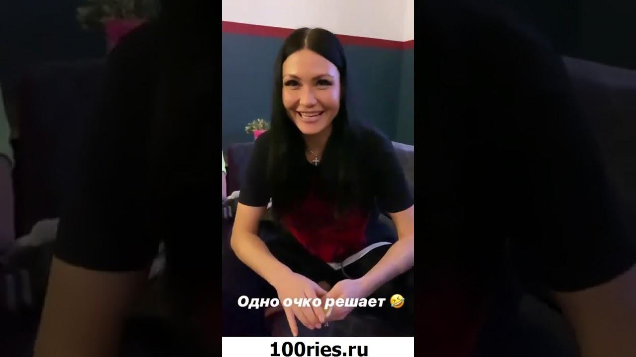 Кристина Кросс Слив