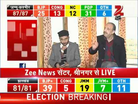 Assembly Poll Results: PDP leading in Jammu and Kashmir