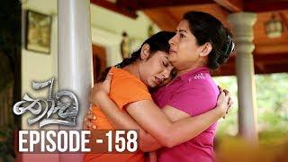 Thoodu | Episode 158 - (2019-09-25) | ITN