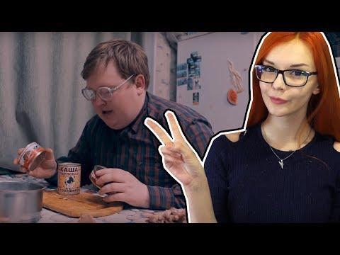 Своими Руками - СУШИ РЕАКЦИЯ НА RED21
