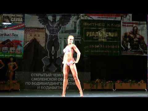 Смоленск чемпионат по бодибилдингу женщины 8.04.12 (3)