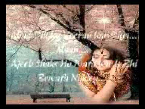 ~ ♥♫ ~ ♥♫ Ay Ajnabi Tu Bhi Kabhi Awaz Dey Kahen Sey~♫♥~♫♥~ -----...