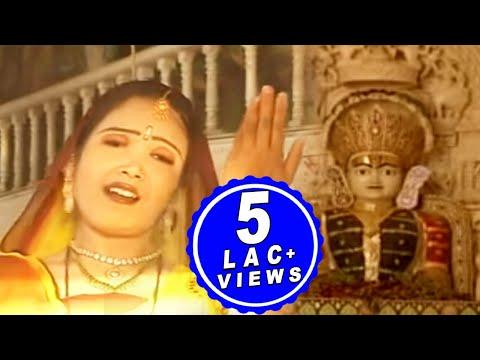 Naam Hai Tera Taran Hara - Anmol Bhajan