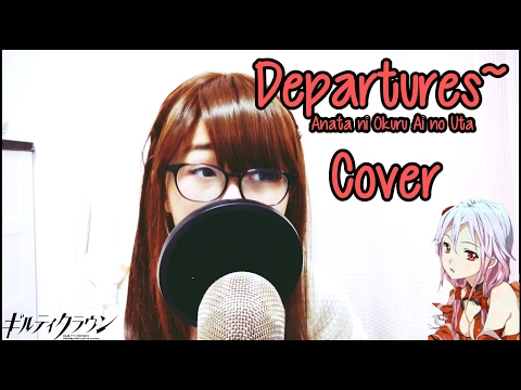 【Guilty Crown】Departures~ Anata ni okuru ai no uta cover