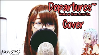 【Guilty Crown】Departures~ Anata ni okuru ai no uta cover