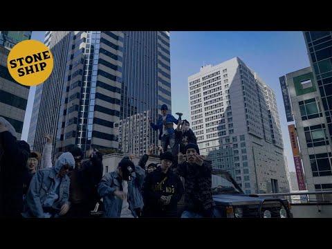 Download MBA - TRAP HOUSE MV Mp4 baru