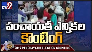 Counting begins for first phase of Telangana Gram panchayat election