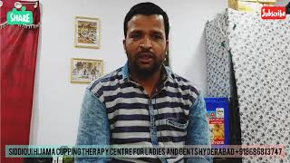 Very good explanations of Health benefits of cupping therapy ( hijama )in telugu language .
