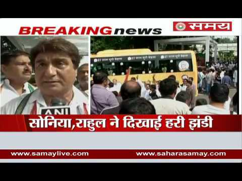 Raj Babbar speaks on Congress launches UP poll campaign