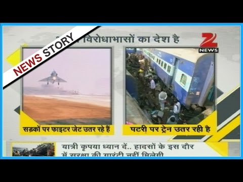 DNA: Analysing the cause of Kanpur train derailment