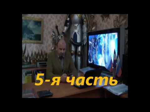 оппозиционный взгляд №5 непарламентской оппозиции на оппозиционную работу оппозиции Кобраков