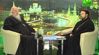 Беседы с батюшкой (ТК «Союз», 15 декабря 2013 г.)