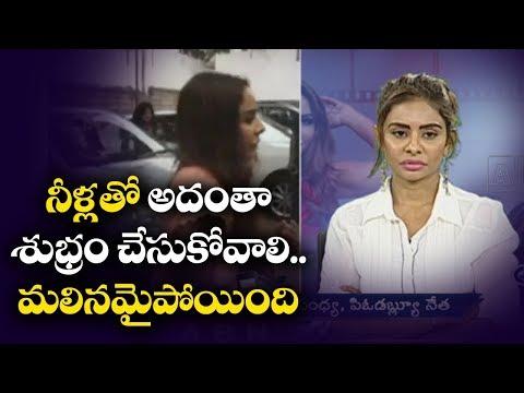 నీళ్లతో అదంతా శుభ్రం చేసుకోవాలి మలినమైపోయింధీ | Women Activist Sandhya Reacts On Sri Reddy Protest
