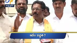 3 PM | Ghantaravam | News Headlines | 17th August 2019 | ETV Andhra Pradesh