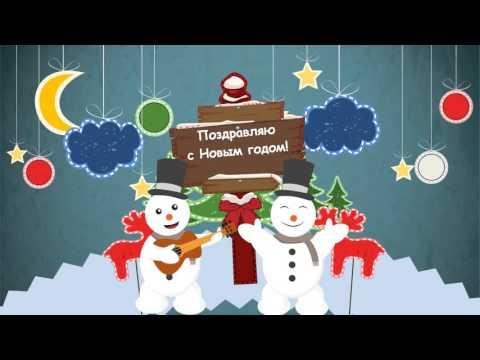С новым годом 2017 короткие ролики