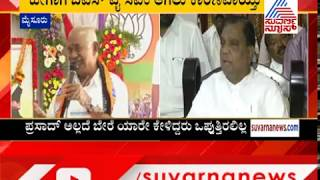"H Vishwanth Reveals About ""Operation Kamala"""
