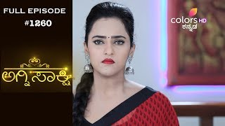 Agnisakshi - 1st October 2018 - ಅಗ್ನಿಸಾಕ್ಷಿ - Full Episode