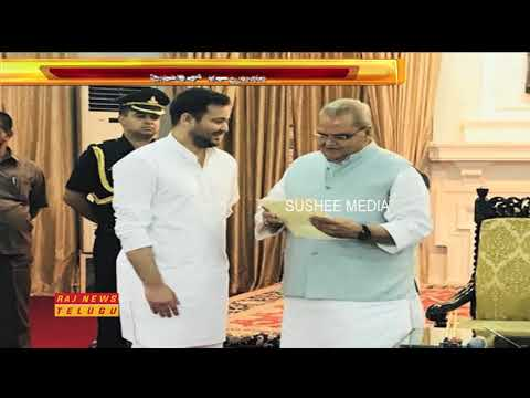 Karnataka effect: RJD Tejaswi Met Governor, stakes claim to form government in Bihar