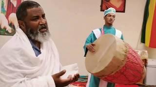 Yohannes Metmik | Ethiopian Orthodox Tewahedo Mezmur
