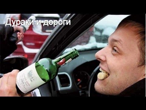 Учим ПДД по реальным ДТП#8 (пьяные за рулем)