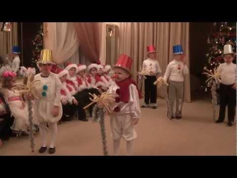 Танец с метлой для нового года