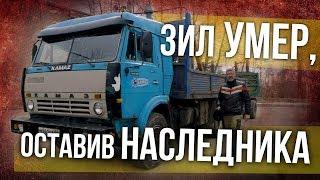 КАМАЗ 53212 – БОГАТЫРЬ | История КАМАЗ | Советские Мегамашины и Автопоезда | Иван Зенкевич