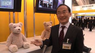 Fujitsu's cute teddy-bear robot shows what it can do