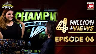 Champions With Waqar Zaka Episode 6 | Champions Auditions | Waqar Zaka Show