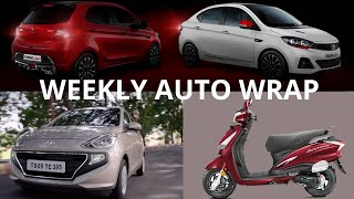 Weekley Auto Wrap: 2018 Hyundai Santro   Tata Tiago & Tigor JTP   Hero Destini 125