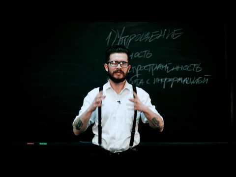 Texterra Blackboard. №2: 6 трендов развития искусственного интеллекта