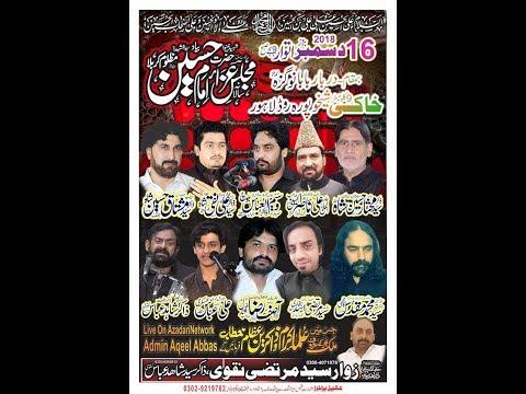Live Majlis e Aza  16December  2018 Khaki Sheikhupura Lahore