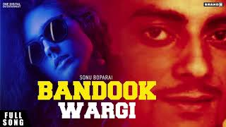 Bandook Wargi : Sonu Boparai | Latest Punjabi Song 2019