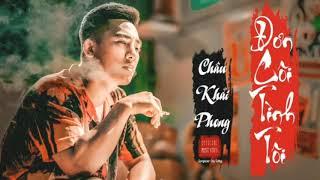 Đơn Côi Tình Tôi (Lyrics) - Châu Khải Phong 2018