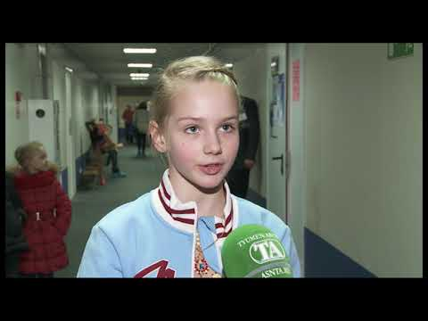 Как молодая Алина Загитова была третьей в Тюмени