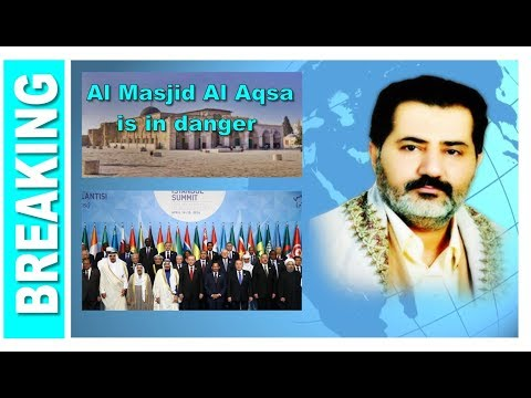 Urgent &  extremely important ~  From Imam Mahdi to all kings, princes and presidents of the Muslims