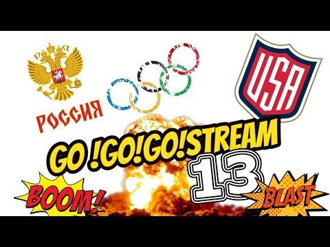 Смотрю Хоккей/Россия-США/13 On Air