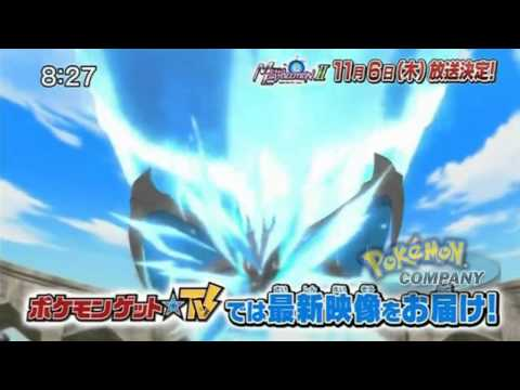 Pokémon Xy Special: The Strongest Megaevolution ~ Act Ii ~ video