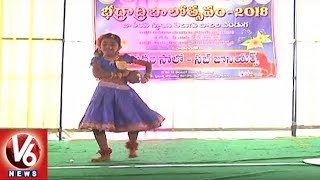 Balothsavam Ends Grandly In Bhadrachalam, 5 States Children Performs Dance