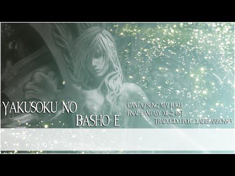 Yakusoku no Basho E - Subs español + Lyric [HD]