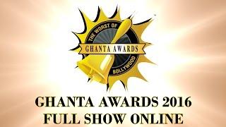 The Ghanta Awards 2016 | Full Show