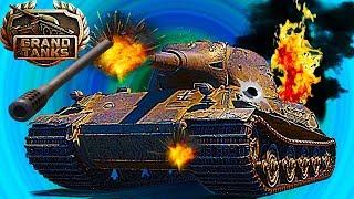 GRAND TANKS#8 Как world of tanks blitz Новое видео для детей бои онлайн новые танки прокачка