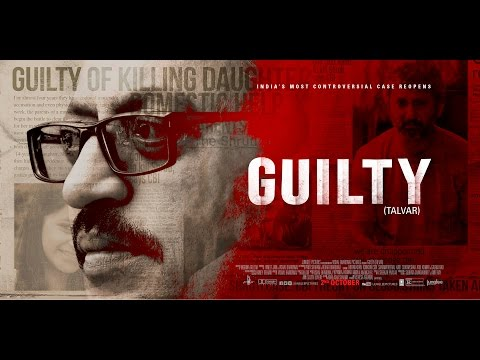 Talvar Full Movie Review | Irrfan Khan, Konkona Sen Sharma, Neeraj Kabi, Sohum Shah, Atul Kumar