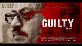 Talvar Full Movie Review | Irrfan Khan, Konkona Sen Sharma, Neeraj Kabi, Sohum Shah, Atul Kumar