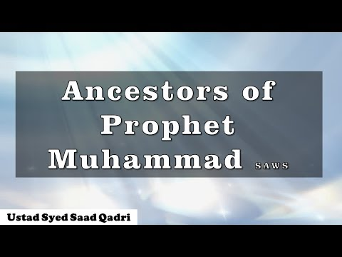 Ancestors of Prophet Muhammad - English