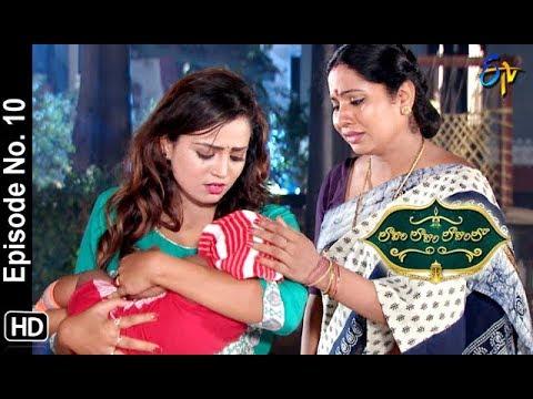 Lahiri Lahiri Lahirilo | 4th October 2018 | Full Episode No 10 | ETV Telugu