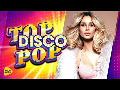 Loboda - Love to Hate You #TopDiscoPop 2017