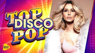 Download Loboda - Love to Hate You #TopDiscoPop 2017 3Gp Mp4