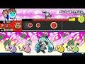 【太鼓の達人ブルーver 】 ダンスロボットダンス(ナユタン星人 feat.初音ミク)全良 thumbnail