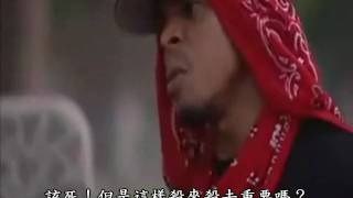 幫派之戰(Crips and Bloods)